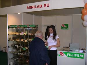 Лучшая фотография с сайта Minilab.RU