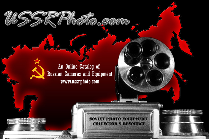 Лучшая фотография с сайта USSRPhoto.com - Collector's Resource for Soviet and Russian Cameras