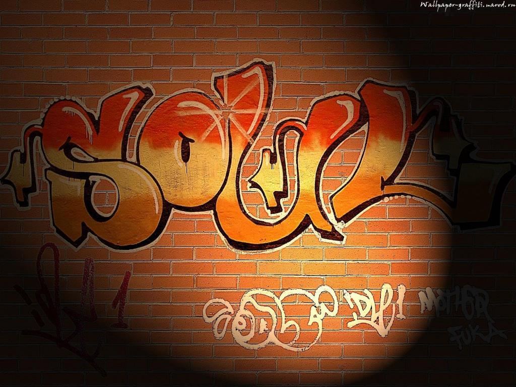 Лучшая фотография с сайта Обои граффити на Wallpaper-Graffiti